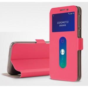 Чехол флип подставка на силиконовой основе с окном вызова и свайпом для Lenovo S850 Розовый