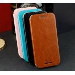 Чехол флип подставка водоотталкивающий для HTC One mini 2