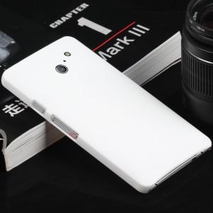 Пластиковый чехол серия Metallic для Huawei Ascend D2