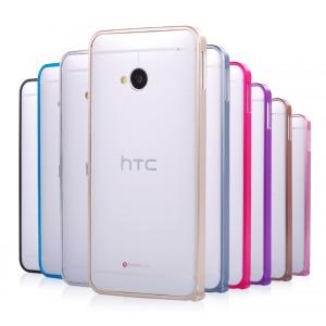 Металлический бампер для HTC One (M7) One SIM (для модели с одной сим-картой)