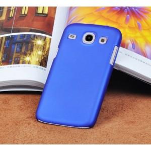 Пластиковый матовый непрозрачный чехол для Samsung Galaxy Core Синий