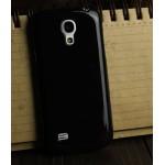 Силиконовый непрозрачный чехол для Samsung Galaxy S4 Mini