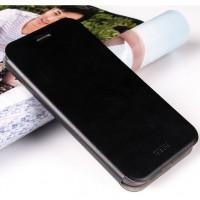 Чехол флип подставка водоотталкивающий для Huawei G8 Черный