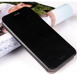 Чехол флип подставка водоотталкивающий для Huawei G8