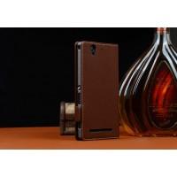 Кожаный чехол портмоне (нат. кожа) для Sony Xperia C4 Коричневый