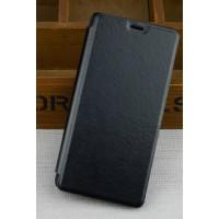 Чехол флип подставка на пластиковой основе для Lenovo A2010 Черный