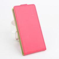 Текстурный чехол вертикальная книжка на силиконовой основе с магнитной застежкой для Lenovo A2010 Розовый