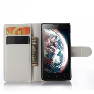 Чехол портмоне подставка с защелкой для Lenovo A2010 Белый