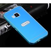 Двухкомпонентный чехол с металлическим бампером и поликарбонатной накладкой для HTC One M9 Голубой