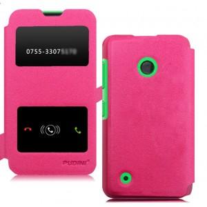 Чехол флип подставка на пластиковой основе с окном вызова и свайпом на присоске для Nokia Lumia 530