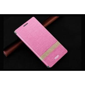 Текстурный чехол флип подставка на пластиковой основе для Nokia Lumia 530