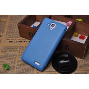 Чехол флип подставка на пластиковой основе с логотипом для Lenovo A536 Голубой