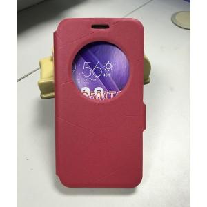 Текстурный чехол флип подставка с круглым окном вызова и магнитной застежкой для ASUS Zenfone Go Красный