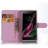 Чехол портмоне подставка с магнитной застежкой для LG Class Розовый
