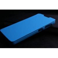 Чехол флип на пластиковой основе для Lenovo A1000 Синий