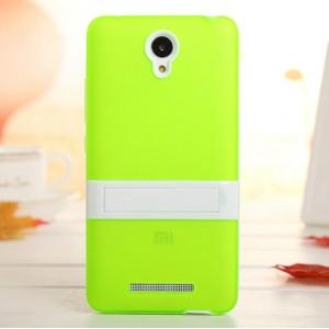 Двухкомпонентный силиконовый чехол с пластиковым бампером-подставкой для Xiaomi RedMi Note 2 Зеленый