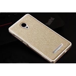 Двухкомпонентный чехол с металлическим бампером и поликарбонатной накладкой текстура Золото для Xiaomi RedMi Note 2 Бежевый