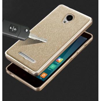 Двухкомпонентный чехол с металлическим бампером и поликарбонатной накладкой текстура Золото для Xiaomi RedMi Note 2