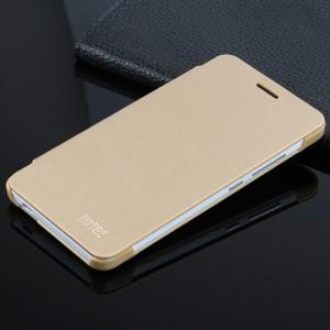 Чехол флип на пластиковой основе для Xiaomi RedMi Note 2 Бежевый