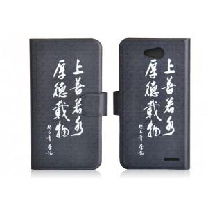 Чехол портмоне подставка с магнитной застежкой и полноповерхностным принтом для LG L70