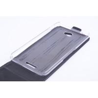 Чехол вертикальная книжка на пластиковой основе с магнитной застежкой для Sony Xperia E4 Черный