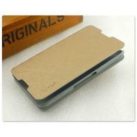 Текстурный чехол флип подставка на пластиковой основе с присоской для Sony Xperia E4 Бежевый