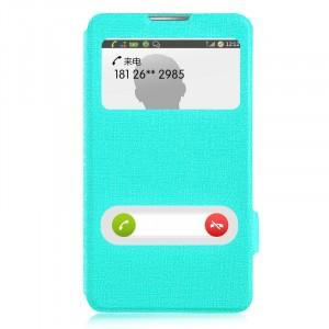 Текстурный чехол флип подставка на пластиковой основе с окном вызова и свайпом для Sony Xperia E4 Голубой
