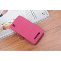 Чехол флип подставка на силиконовой основе с отделением для карт текстура Дерево для ZTE Blade X3 Розовый