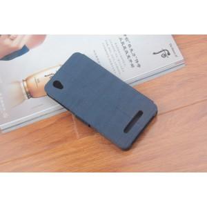 Чехол флип подставка на силиконовой основе с отделением для карт текстура Дерево для ZTE Blade X3 Синий