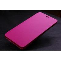 Чехол флип подставка на пластиковой основе для ZTE Blade X3 Розовый