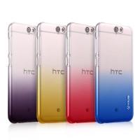 Пластиковый градиентный полупрозрачный чехол для HTC One A9