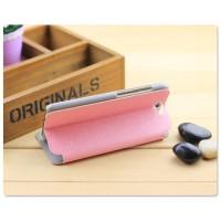 Текстурный чехол флип подставка на пластиковой основе с присоской для HTC One A9 Розовый