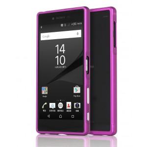 Металлический двухкомпонентный сборный бампер для Sony Xperia Z5 Фиолетовый