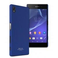 Пластиковый матовый непрозрачный чехол с повышенной шероховатостью для Sony Xperia Z5 Premium Синий