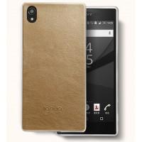 Гибридный силиконовый чехол с имитационным кожаным покрытием для Sony Xperia Z5 Premium Бежевый