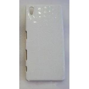 Пластиковый матовый текстурный чехол дизайн Природа для Sony Xperia Z5 Premium