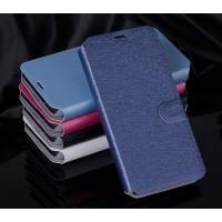 Текстурный чехол флип подставка на пластиковой основе с внутренними отсеками для карт для ASUS Zenfone C