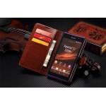 Чехол портмоне подставка из глянцевой кожи с магнитной застежкой вперед для Sony Xperia C