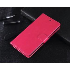 Чехол портмоне подставка с защелкой для Xiaomi RedMi Note 2 Пурпурный