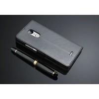 Чехол портмоне подставка с защелкой для ZTE Blade X9 Черный