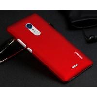 Пластиковый матовый металлик чехол для ZTE Blade X9 Красный
