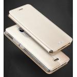 Чехол флип подставка металлик на силиконовой основе для ZTE Blade X9