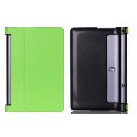 Чехол подставка на поликарбонатной основе для Lenovo Yoga Tab 3 10 Зеленый