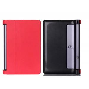 Чехол подставка на поликарбонатной основе для Lenovo Yoga Tab 3 10 Красный