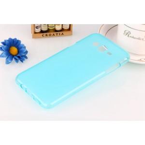 Силиконовый матовый полупрозрачный чехол для Samsung Galaxy J7 Голубой