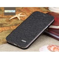 Чехол флип подставка текстура Соты на силиконовой основе для Samsung Galaxy J7 Черный