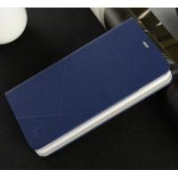 Ультратонкий дизайнерский чехол флип подставка на пластиковой основе дизайн Полосы для Meizu Pro 5 Синий