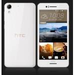 Силиконовый транспарентный чехол для HTC Desire 728