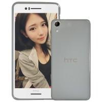Силиконовый матовый полупрозрачный чехол для HTC Desire 728 Черный