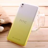 Пластиковый градиентный полупрозрачный чехол для HTC Desire 816 Желтый